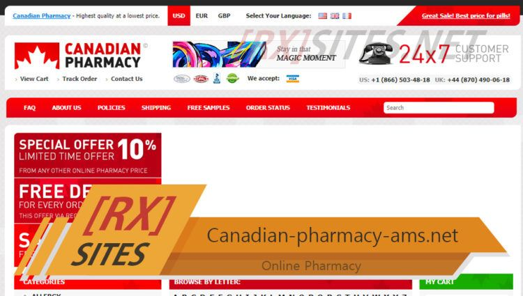 Canadian-pharmacy-ams.net Review– Canadian Drugstore Now Offline